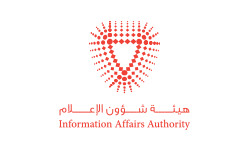 Information Affairs Authority