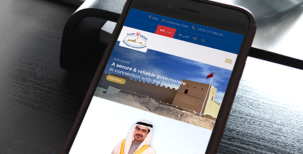 Southern Governorate Website